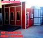 山东烤漆房厂家废气处理设备报价,烤漆房改造,上门安装