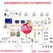 厂家研发供应PLC自动化控制PLC控制系统承接PLC控制工程