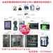 厂家定制SIS安全仪表系统DCS,PLC,SIS,ESD自动切断装置的研发