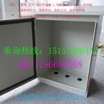 厂家生产批发网络机柜供应闭路监控电视墙定做防爆控制箱图片