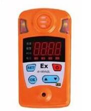 便携式四合一气体检测仪高分辨率高性价比