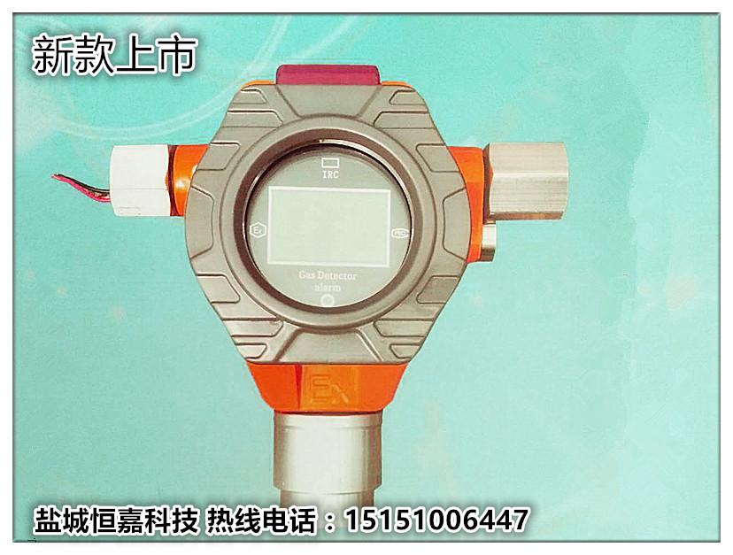 二氧化硫报警器固定式二氧化硫浓度检测仪厂家报价