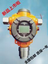 气体报警器厂家供应固定式可燃气体浓度检测仪价格优惠