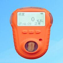 便携式四合一气体检测仪的报警值范围江苏恒嘉专业制造