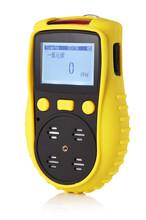 推荐新款便携式复合气体浓度检测仪厂家包邮