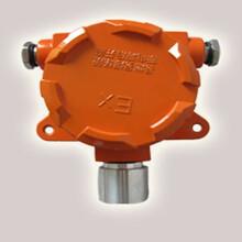 在线式环氧乙烷探测器工业级环氧乙烷测定仪价格合理