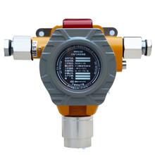 固定式一氧化氮氣體探測器NO傳感器-鹽城恒嘉科技圖片