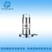 东莞德国进口F9835多分力传感器称重开关