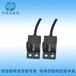 EE-SX47/SX67凹槽型光电开关代理商