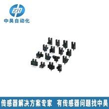 Panasonis松下PM-45放大器内置・U型微型光电传感器