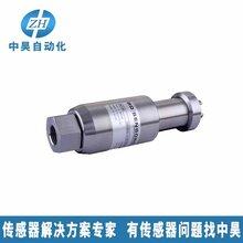 DMP304不锈钢应变片石油检测
