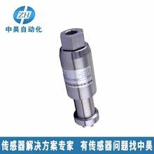 DMP304压力接口工程机械