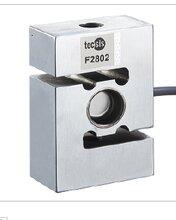 拉压双向结构F2802传感器