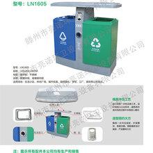 户外垃圾桶分类果皮箱大号环卫垃圾桶室外果壳箱