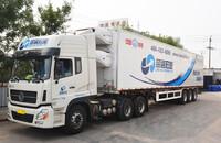 上海乙酸丁酯危险品冷藏运输输厂家直销