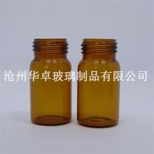 供应15ml棕色管制螺口玻璃瓶药用玻璃瓶药片分装瓶图片