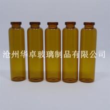 供应20ml管制口服液瓶棕色药用玻璃瓶钠钙玻璃瓶图片