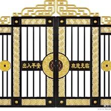 铁艺大门天津伟业制作庭院电动铁艺大门,平移电动铁门图片