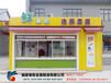 長汀移動鹵菜售賣亭、小型鹵菜售賣亭