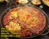 想学重庆火锅技术去哪?西安嘉诺餐饮技术培训