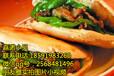 想学油炸菜夹馍技术去哪?西安嘉诺餐饮技术培训