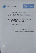 国标电线CCC认证