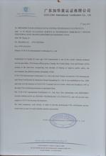 电线CCC认证申请