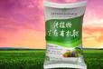 有机肥厂家,广西有机肥厂家,南宁有机肥厂家