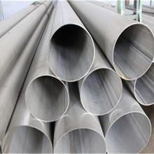 温州工业不锈钢管厂家s30408工业不锈钢管使用温度