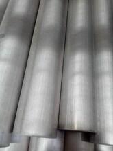 06Cr19Ni10是什么材质?304不锈钢无缝管销售公司