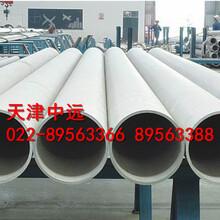 美标不锈钢管TP304不锈钢无缝管DN25SCH80SSMLS,ASTMA312多少钱