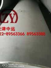 专业定做执行标准:GB/T14976-2012304大口径无缝管多少钱