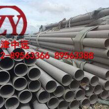 天津S31600不锈钢无缝管执行标准:ASTMA312生产厂家