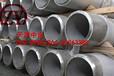 克拉瑪06cr19ni10衛生級不銹鋼管件27x2.5批發商