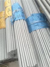 南阳GB/T14976_0cr25ni20不锈钢管道42x2.5质量有保障