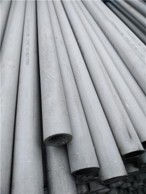 不锈钢流体管