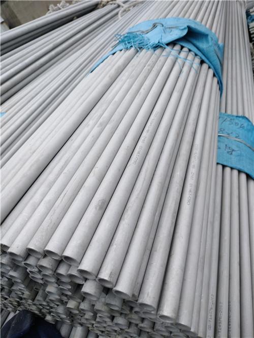 不銹鋼工業管