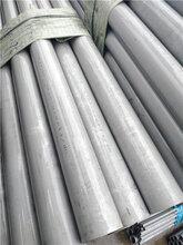 无缝化焊管天然气管道用/温州SS304无缝化焊管单价图片
