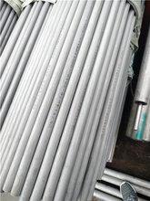 DN300316L不锈钢管SCH80S公司
