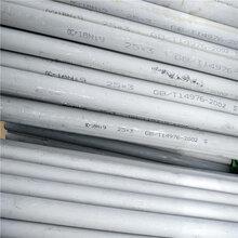 06cr18ni11ti食品级钢管销售点图片