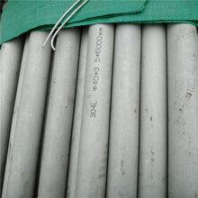 DN250SS304不锈钢管SCH10S供应商