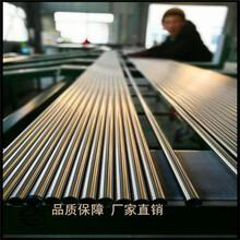 國標13296-s30408工業不銹鋼管規格/南京工業不銹鋼管生產廠家圖片