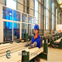 淮安发电厂用DN600SCH5S不锈钢管TP304价格图片