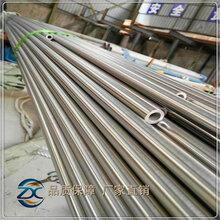 大連焊接工業管生產廠家/MP級SS304焊接工業管元素圖片
