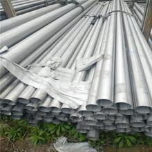 天津2205大口徑焊管價格圖片