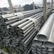SS304材質污水排放用DN100大口徑不銹鋼管,不銹鋼流體管道