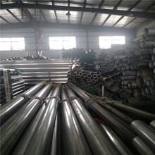 無錫2205大口徑焊管單價圖片