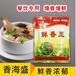 鮮香王廠家批發提香調味料食用香精香料