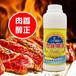 肉味精油肉味飘香剂熟食火锅增香油