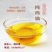 纯天然鸡油优质纯正香浓浓缩鸡汤火锅油